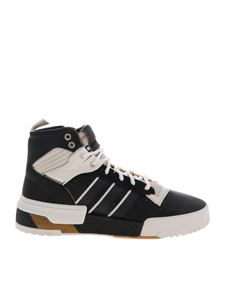 Adidas - Adidas Originals Sneakers Rivalry Rm nere