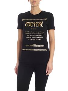 Versace Jeans Couture - Label printed T-shirt in black