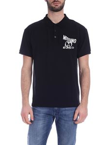 Moschino - Logo Distorted Double Question Mark polo shirt