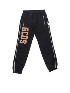 GCDS - Reflective logo jogger track pants in black