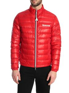 Moncler - Petichet down jacket in red