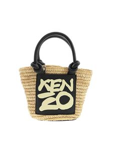 Kenzo - Kopakabana Mini bag in beige