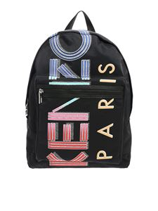 Kenzo - Kenzo Logo Large backpack in black