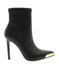 Versace Jeans Couture - Golden toe ankle boots