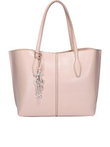 Tod's - Joy medium pink hammered leather tote bag