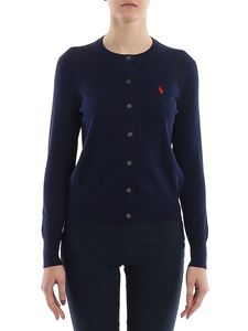 POLO Ralph Lauren - Logo embroidery stretch cotton cardigan