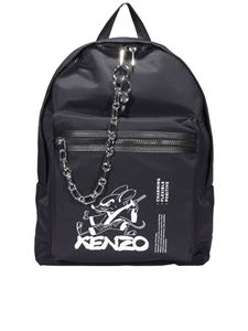 Kenzo - Kung Fu Rat backpack in black
