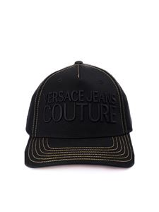 Versace Jeans Couture - Logo embroidery baseball cap