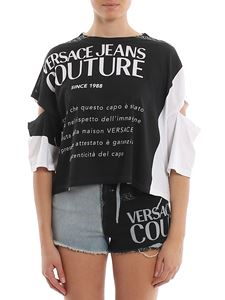 Versace Jeans Couture - Cut-out sleeves and printed boxy T-shirt