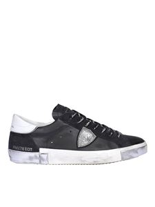 Philippe Model - Paris X leather sneakers