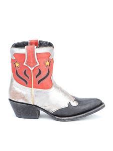 Ash - Petra ankle boots