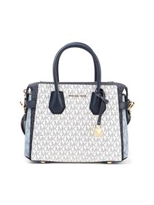 Michael Kors - Mercer small hammered leather bag