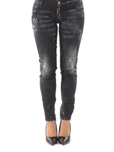 Dsquared2 - Medium Waist Skinny stretch denim jeans in grey
