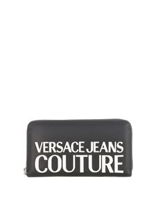 Versace Jeans Couture - Rubber logo wallet in black