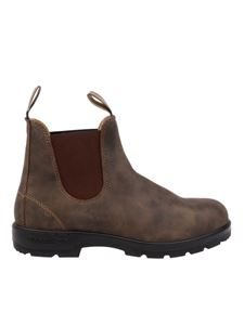 Blundstone - Vintage effect Chelsea boots in brown