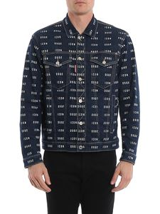 Dsquared2 - Icon print denim jacket