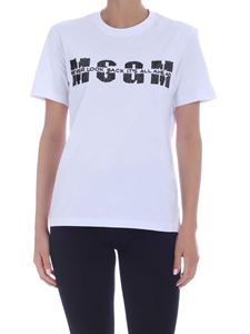 MSGM - T-shirt bianca con logo in perline