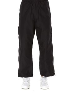 Givenchy - Nylon wide leg trousers