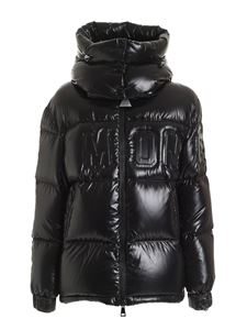 Moncler - Guernic black down jacket featuring lettering logo