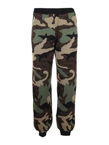 Moschino - Lost & Found camouflage pattern joggers