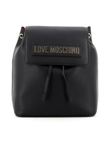 Love Moschino - Logo plaque backpack in black