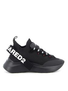 Dsquared2 - Drilled fabric sock style sneakers in black