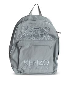 Kenzo - Tiger backpack in green-gray