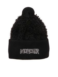 Moncler Grenoble - Pom pom beanie in black