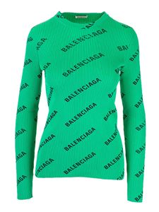 Balenciaga - Ribbed sweater in green with all-over logo print