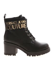 Versace Jeans Couture - Golden metal logo ankle boots in black