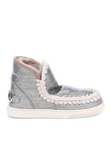 Mou - Eskimo Big Metal Logo boots in silver color