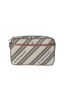 Givenchy - Chain printed shoulder bag in beige
