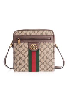 Gucci - Small Ophidia GG shoulder bag in beige