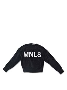 Monnalisa - MNLS pullover in black and white