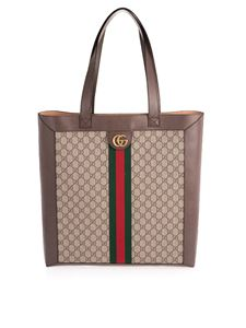 Gucci - Ophidia GG large shopping bag in beige