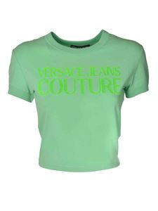 Versace Jeans Couture - Logo print t-shirt in green