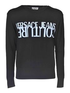 Versace Jeans Couture - Pullover with jacquard logo in black
