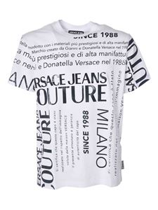 Versace Jeans Couture - T-shirt bianca stampa logo all-over