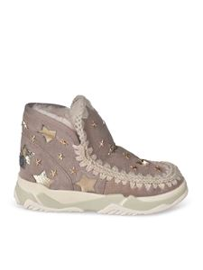 Mou - Eskimo ankle boots with stars in dove grey
