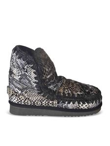 Mou - Eskimo 18 ankle boots with reptile print