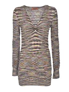 Missoni - Multicolor V-neck sweater