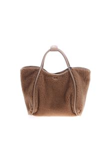 Max Mara - Logo handbag in camel color