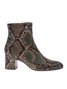 Chie Mihara - Nerina animalier ankle boots