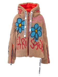 Khrisjoy - Khris Pile Graffiti down jacket in brown