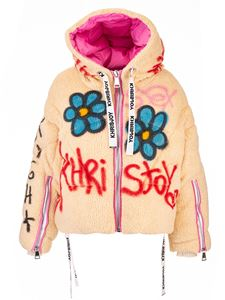 Khrisjoy - Khris Pile Graffiti down jacket in beige