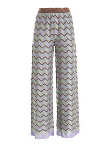 M Missoni - Zig Zag lurex pants in green, lilac and brown