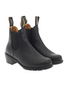 Blundstone - Ankle boot with elastic inserts in black