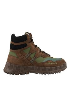 Versace - Suede and fabric hiking boots
