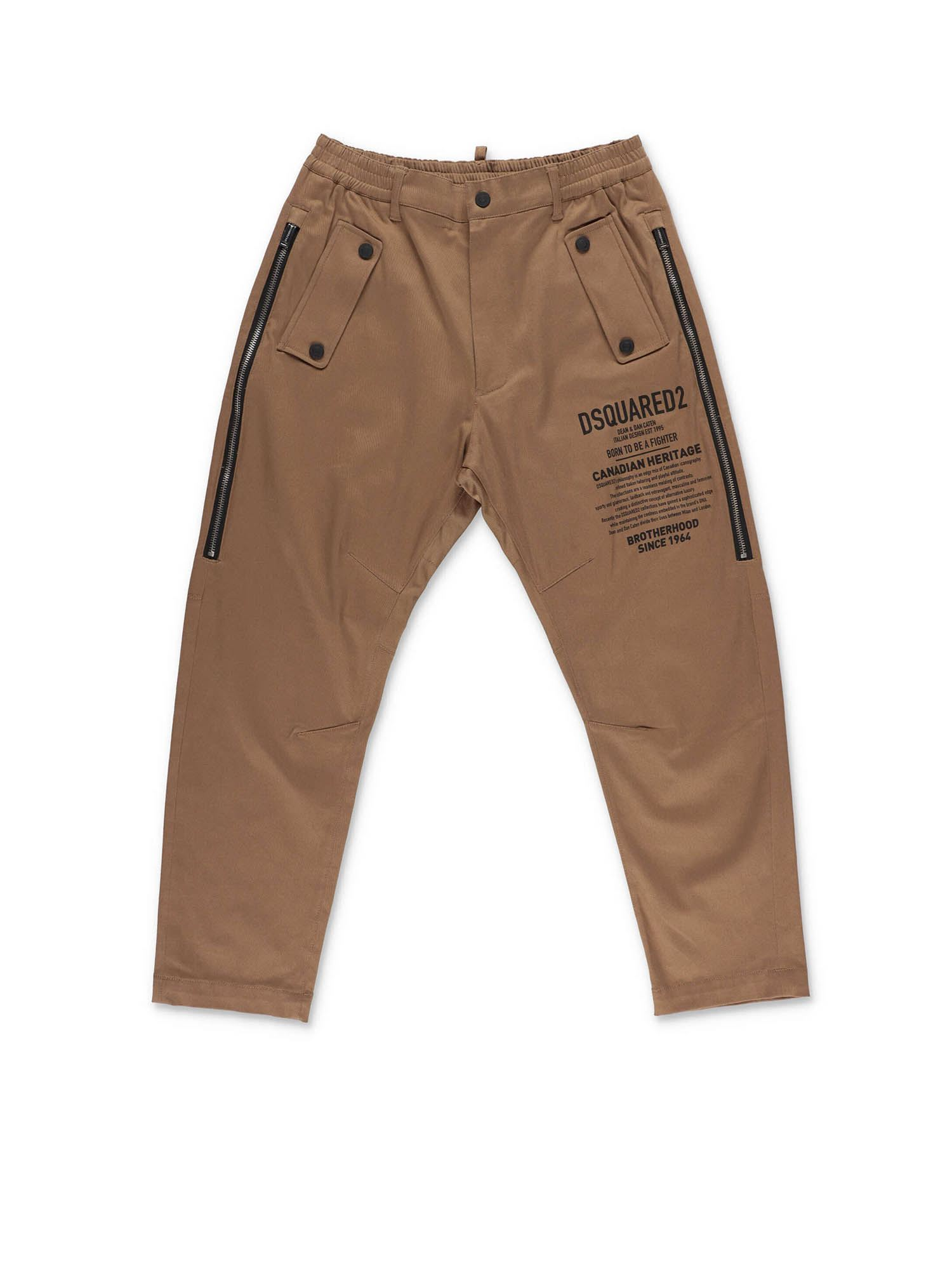 Dsquared2 BROWN PANTS WITH ZIP