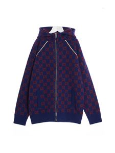 Gucci - All over logo cardigan in blue
